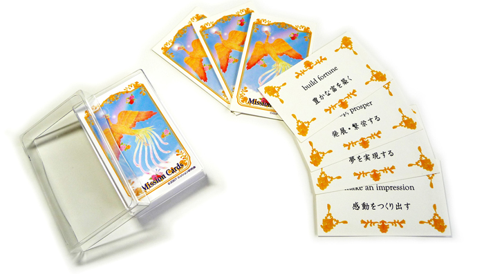 missioncards